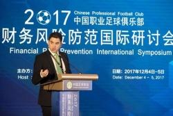 非理性投资加剧,中国足协欲制定俱乐部财务公平政策