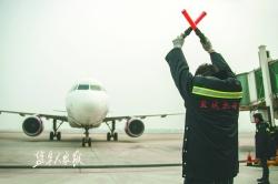 北上新选择!长春-盐城-南京航线首航