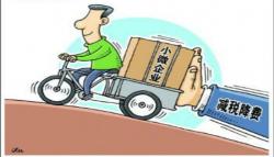 """优惠5732亿元!去年是谁领到了江苏国税的惠民""""大红包""""?"""