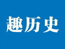 长安城失去国都地位的原因:并不只有经济