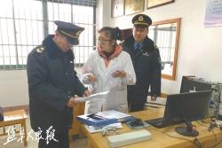 防控冬季传染病 卫生监督在行动