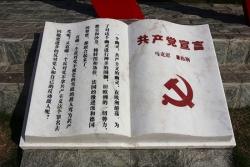 人民日报刊文:《共产党宣言》正穿越岁月长河,点亮思想灯塔