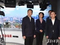 市委书记戴源到盐阜大众报报业集团调研