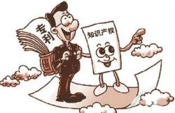 """小店卖""""江苏洋河""""酒赔了一万元  亭湖法院发布典型知识产权案例,敲响侵权警钟"""