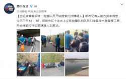 空姐被害案最新进展:嫌疑人跳河逃跑溺亡几率大 目前正在打捞