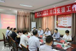 滨海县人民医院与南医大二附院深入协作共谋发展