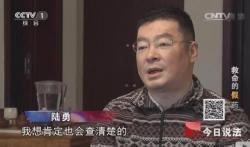 《我不是药神》原型代购药为何免于起诉?湖南检察公开内幕