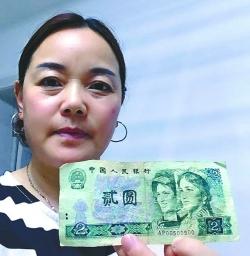 1980年版2元钞有收藏价值吗 市民严先生请专家解惑