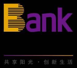 中国光大银行盐城分行(筹)招聘启事