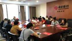 南京银行东台支行举办金色童年暑期亲子活动