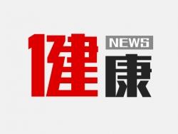 上班族看过来!中国疾控中心:颈椎病或将纳入法定职业病