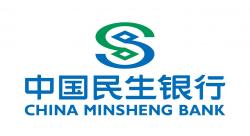 民生银行发布中期业绩上半年盈利296.18亿元