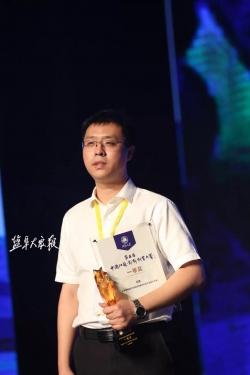 """点赞!射阳""""创客""""王鹏出席2018福布斯中国创新峰会"""