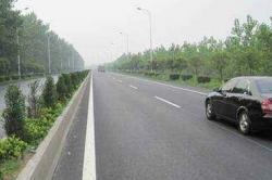 """【新时代 新作为 新篇章】国道228是如何""""转危为安""""的"""