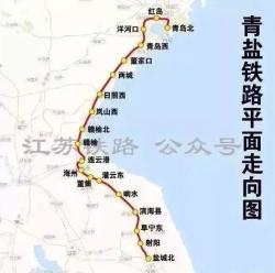 青盐铁路8月7日起联调联试,进入通车前最后冲刺