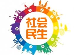 苏青供销社签署战略合作协议