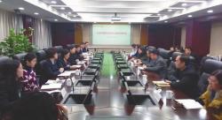 中国银行盐城分行 促进地区涉外经济发展