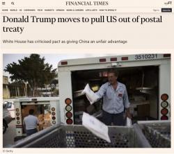 美国退出万国邮政对中国影响有多大