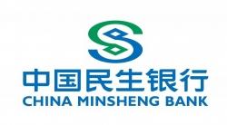 """中国民生银行best365分行 为""""两海两绿""""贡献金融力量"""