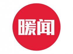 """东台市头灶镇练坳村 举行""""身边好人""""评选"""
