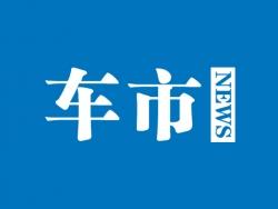 长安CS85广州车展全球首发亮相 加速第三次创新创业战略