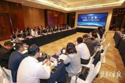 盐城经济技术开发区在深圳签约5个重点产业项目