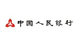人行南京分行 调研东台农村金融综合服务