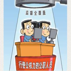 """破解熟人社会监督难题 江苏擦亮""""最后一公里""""的监督""""探头"""""""