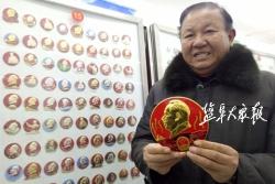 7旬老人痴迷毛主席像章 50年收藏5000余枚