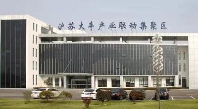 滬蘇集聚區:放大產業集聚虹吸效應