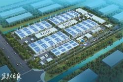 凝心聚力抓项目 推动发展高质量 ——全市产业园区项目载体建设探访