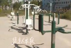 大丰区新丰镇 推动老年人体育健身