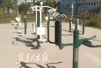 大豐區新豐鎮 推動老年人體育健身