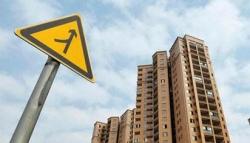 """40年住房变迁:从""""一房难求""""到多层次住房制度体系"""