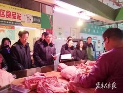 市食药监城南分局开展猪肉市场专项检查