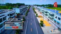 视频|盐城:实事暖民心·城乡公交一体化篇