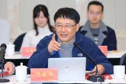 """全省首家!""""江苏新智库联盟""""发起成立"""