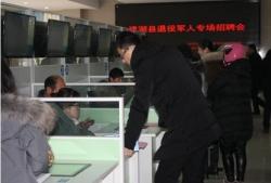 建湖县成功举办2019年退役军人专场招聘会