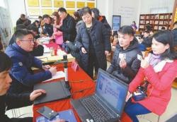 阜宁县不动产登记中心 受理窗口开到家门口