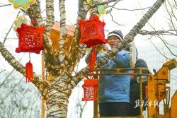 从现在到春节,大批文化活动等你去看