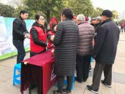 大丰区人社局组织志愿者开展了就业创业政策宣传活动