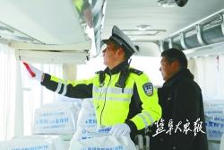 全市公安交警春运期间查纠各类交通违法49.7万起