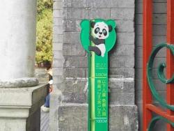 """6岁""""超高""""儿童不免门票,宁波检察机关主动监督纠正"""