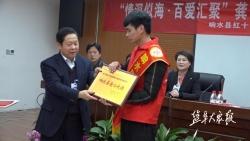 大爱!响水小伙南京捐髓归来 百名同事撸袖采样献热血