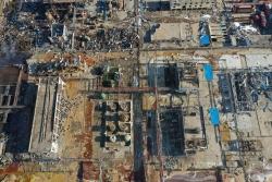 響水化工廠爆炸事故