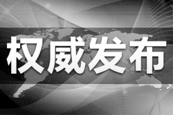 """響水""""3·21""""事故房屋修繕情況最新通報"""