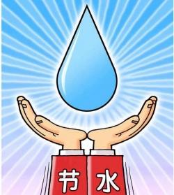 跻身全国首批达标县(区)行列!建设节水型社会阜宁领跑