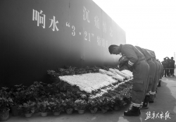 逝者安息,響水爆炸事故遇難者七日祭