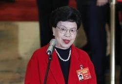 陈冯富珍:中国在传染病防控能力和体系建设上已是世界一流水平