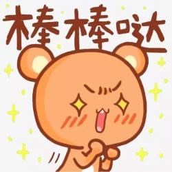 篮球世界杯将在中国首次举办 盐城姑娘杨超越担任官方助力大使